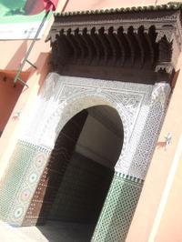 Maroc311