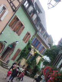Alsace97