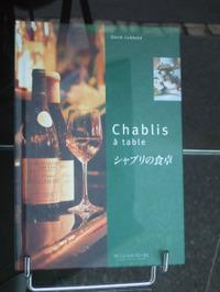 Chablis50