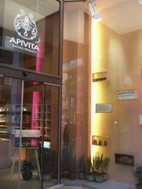 Apivita01